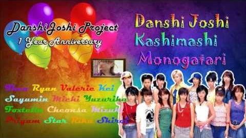 【DJ Project】DanshiJoshi Kashimashi Monogatari (男子女子かしまし物語) 《歌ってみた》