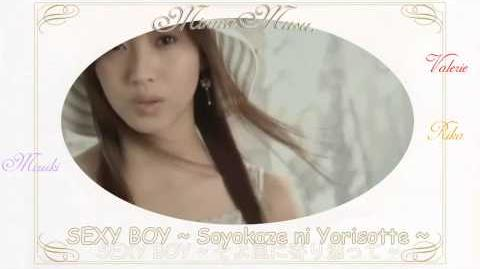 【Minna Musu.】SEXY BOY ~ Soyokaze ni Yorisotte ~ (SEXY BOY 〜そよ風に寄り添って〜) 《歌ってみた》
