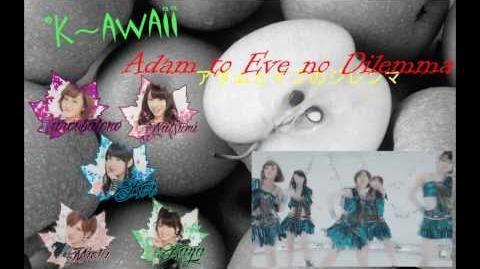 【ºK~awaii】 Adam to Eve no Dilemma (アダムとイブのジレンマ)