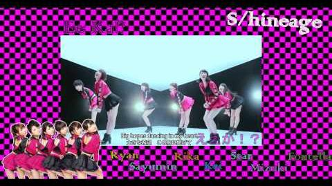 【S hineage】 Ee Ka!? (ええか!?) 《歌ってみた》