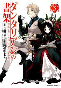 Manga cover 3