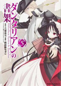 Manga cover 5(alt)