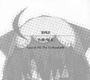 Chapter 4 (light novel 1)