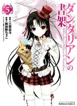 Manga cover 5
