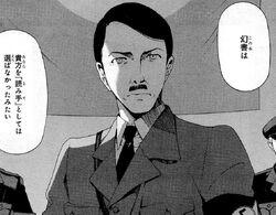 Hitler infobox