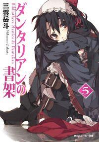 Light novel cover 5