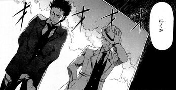 Parduke1 (manga)