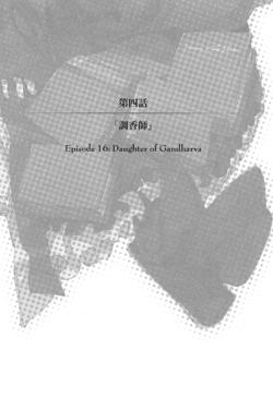 Chapter 4LN4 infobox