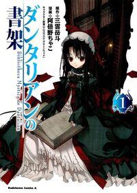 Manga cover 1