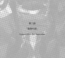 Chapter 3 (light novel 1)