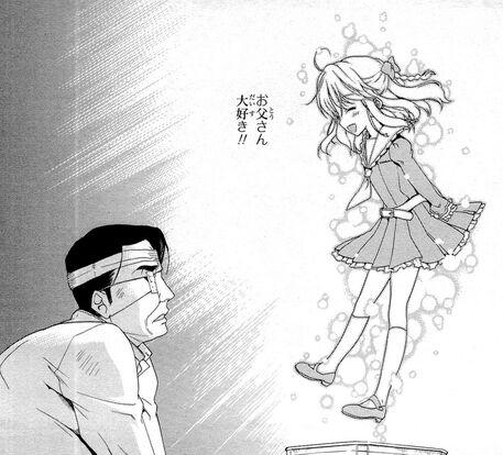 Fiona's death2 (manga)