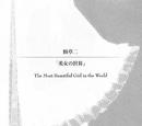 Fragment 2 (light novel 3)