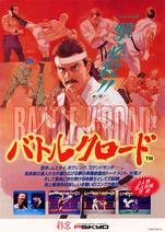 BattleK-Road