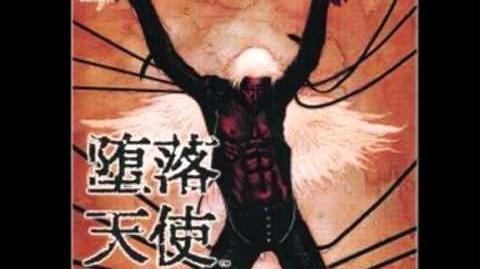 Daraku Tenshi - Fighting Singer (Yuiren Stage)