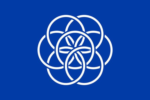 File:The International Flag of Planet Earth.jpg
