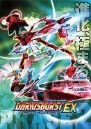 DariusburstACEXFlyer2