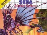 Sagaia (Master System)