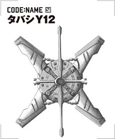 Tabashi Y12