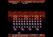 SpaceInvadersDX1