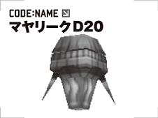 Mayariku D20