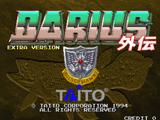 Darius Gaiden Extra Version