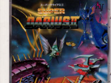 Super Darius II