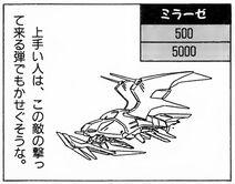 MirageDarius2Gamest40