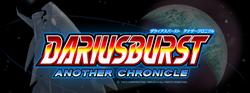 DariusBurstAnotherChronicleLogo