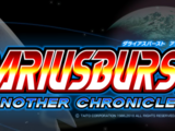 Dariusburst: Another Chronicle