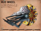 Mud Wheel