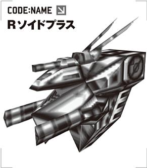 R-Zoyd Plus