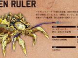 Golden Ruler