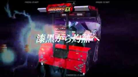 Darius Burst - Another Chronicle EX (trailer)