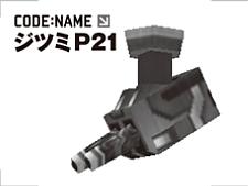 Jitsumi P21