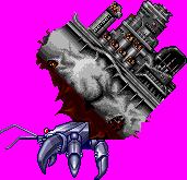 YamatoSuperDariusII1