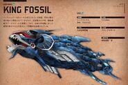 King Fossil DB
