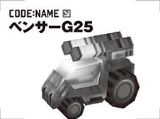 Bencer G25