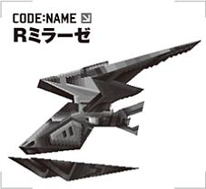 R-Mirage
