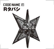 R-Tabashi