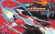 Darius2BestMusic1989Postcard