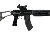 Imperial Guard Scout Rifle