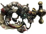 Shokk Attack Gun