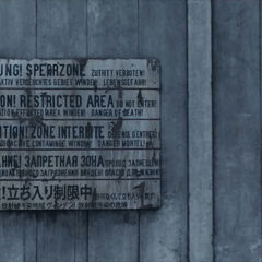 Signs outside the dead zone