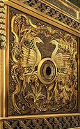 File:Tep-gold-marionette-carving