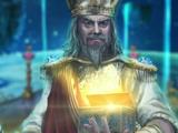 King Eurig