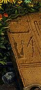 File:Tep-hieroglyph-close
