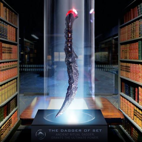 File:Dagger of Set.png
