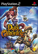 Dark Chronicle front cover (PAL)