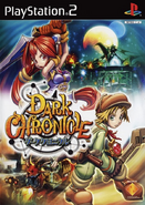 Dark Chronicle front cover (JP)