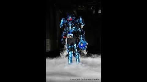Kamen Rider Grease Blizzard Henshin Sound